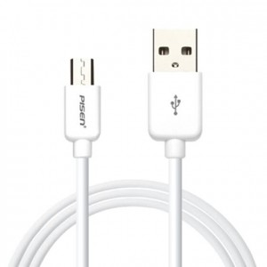 Cable micro USB de color blanco